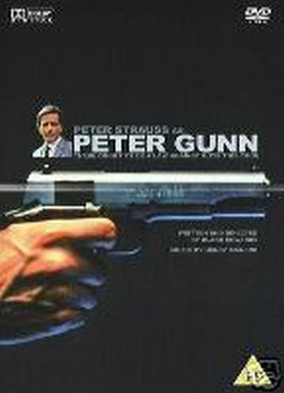 Питер Ганн (Peter Gunn)