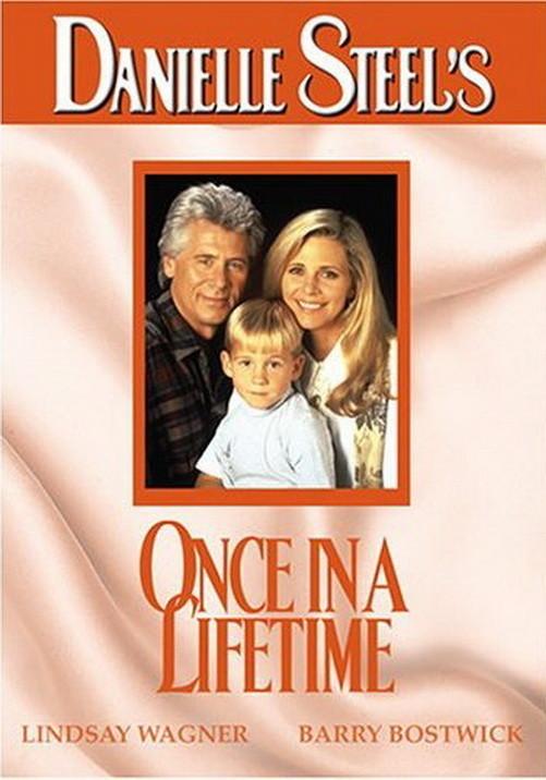 Один раз в жизни (Once in a Lifetime)