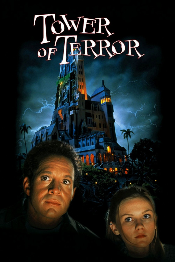 Башня ужаса (Tower of Terror)