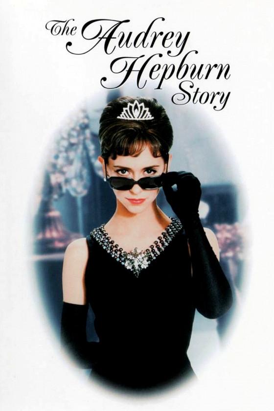 История Одри Хепберн (The Audrey Hepburn Story)