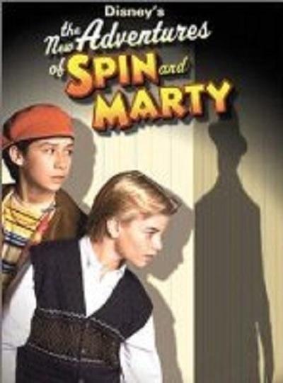 Спин и Марти идут по следу (New Adventures of Spin and Marty: Suspect Behavior)