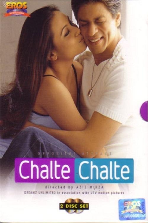 Дорогами любви (Chalte Chalte)
