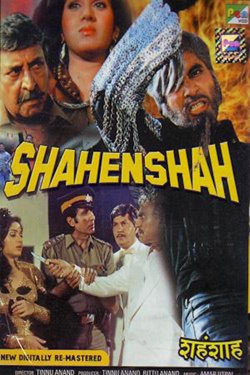 Шахеншах (Shahenshah)