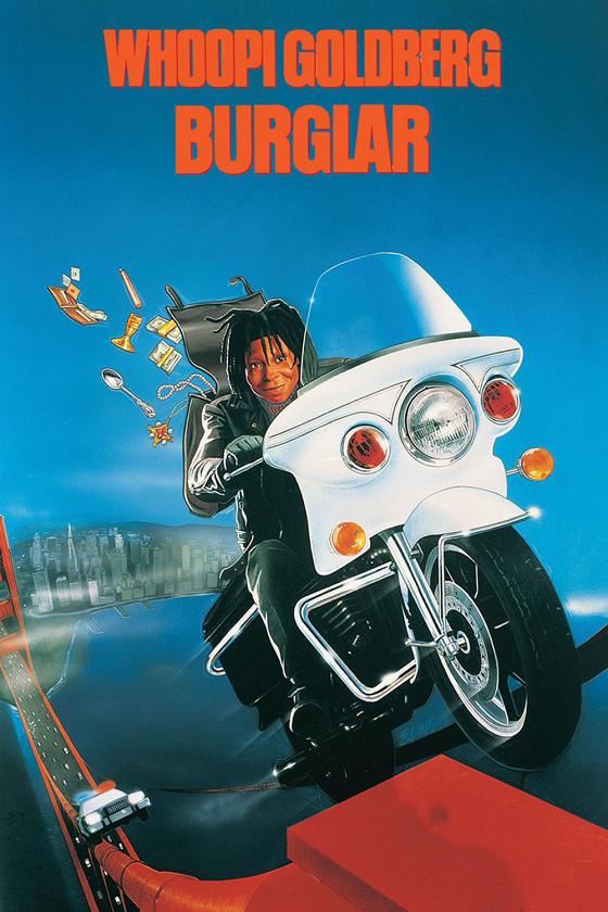 Воровка (Burglar )