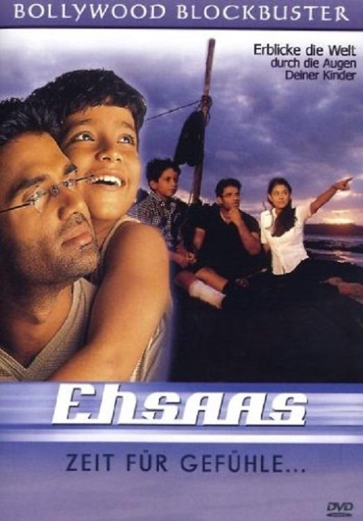 Отцовская любовь (Ehsaas: The Feeling)