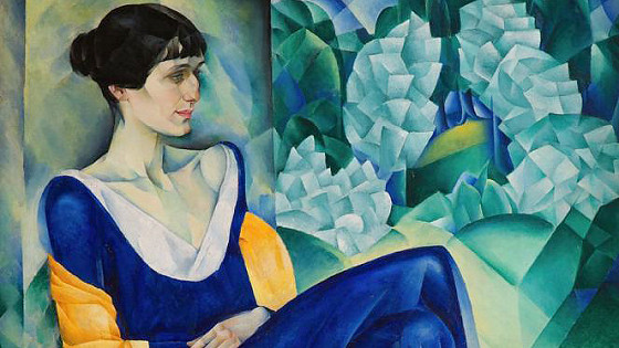 Квартира №5. К истории петроградского авангарда. 1915–1925