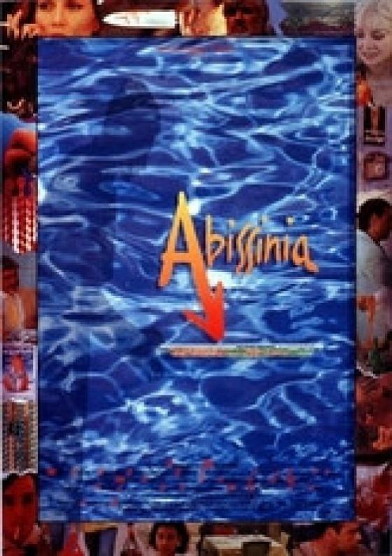 Абиссиния (Abissinia)