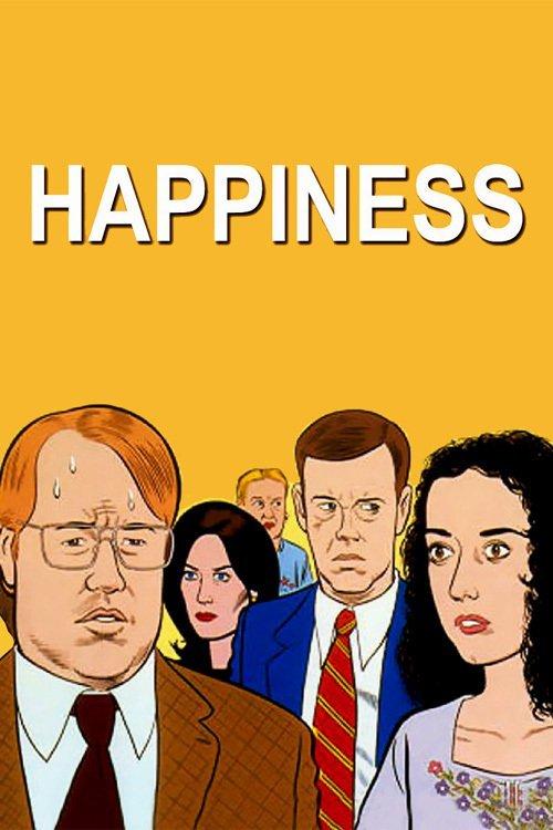 Счастье (Happiness)