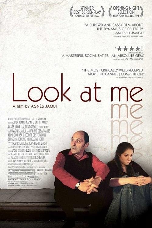 Посмотри на меня (Comme une image)