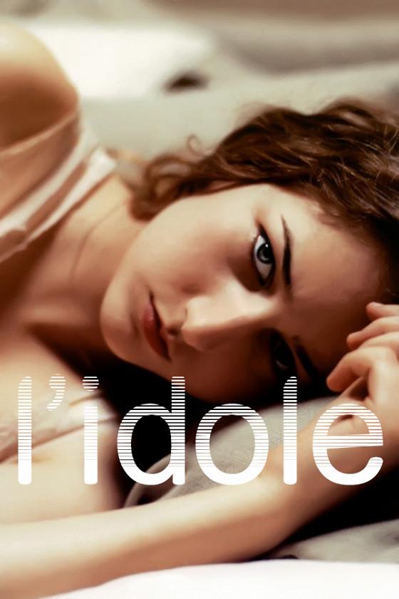 Идол (L'idole )