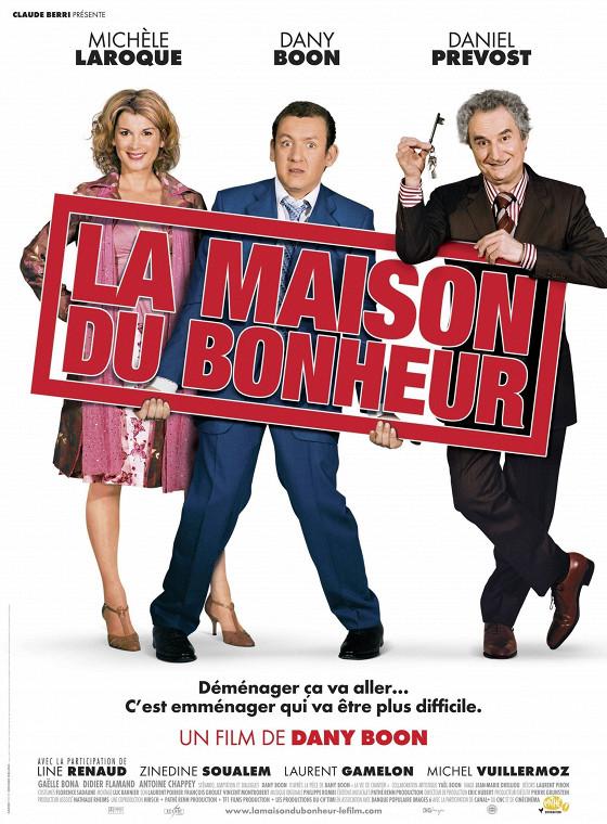Дом со скидкой (La Maison du bonheur)