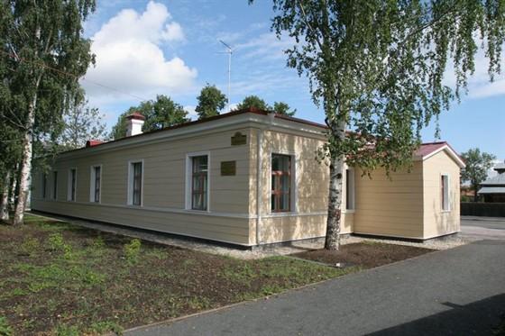 Лекционно-выставочный комплекс «Кижи»