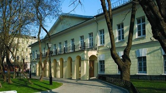 Дом Гоголя