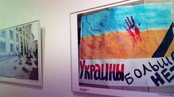На той немыслимой  гражданской… Война на Украине глазами корреспондентов «Комсомольской  правды»