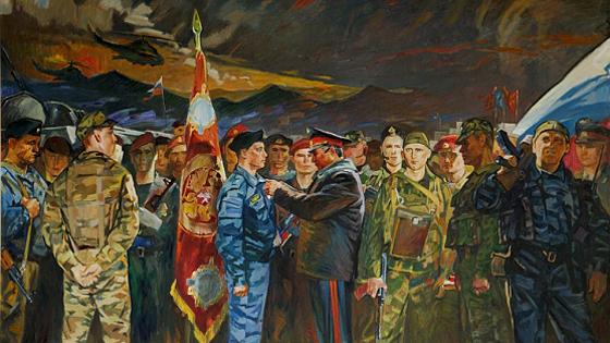 Коллекция художественных произведений МВД РФ