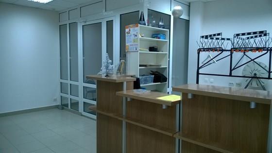 Музей экспериментов