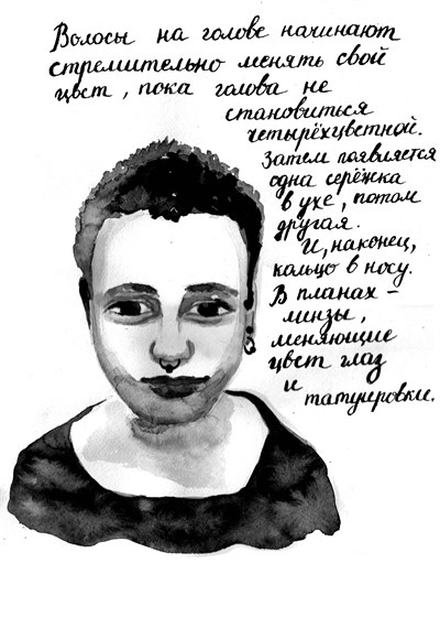 Психо/Psycho