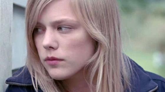 Хелен Бергсхольм (Helene Bergsholm)