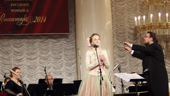 Татьяна Агафонкина