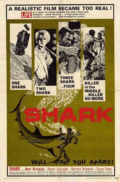 Акула (Shark!)