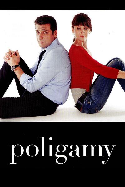 Полигамия (Poligamy)