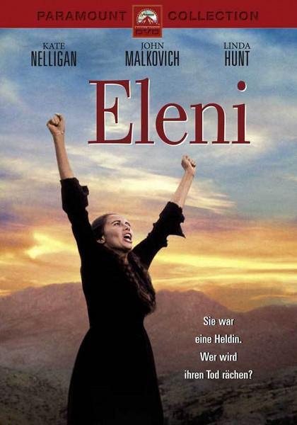 Элени (Eleni)