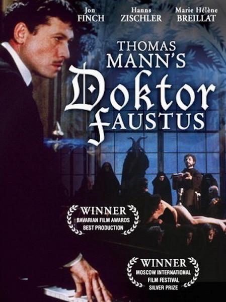 Доктор Фаустус (Doktor Faustus)