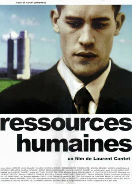 Человеческие ресурсы (Ressources humaines)