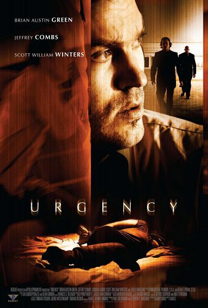 Срочность (Urgency)