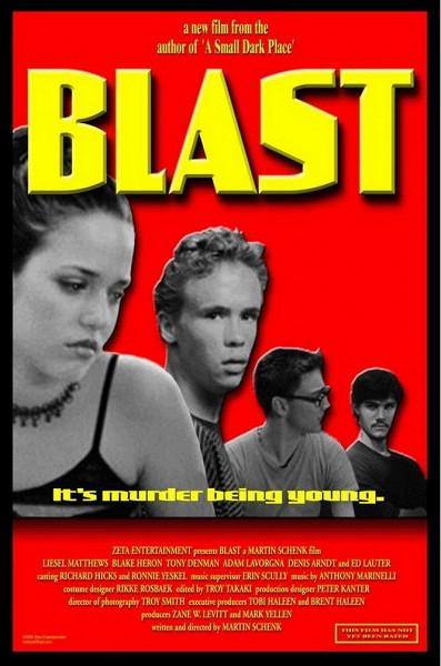 Взрыв (Blast)