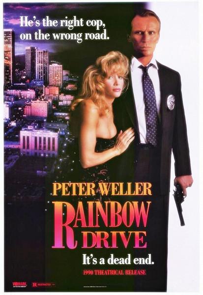 Рэйнбоу драйв (Rainbow Drive)