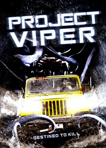 Чужой (Project Viper)