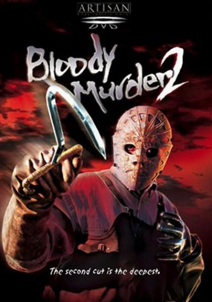 Кровавая игра-2 (Bloody Murder 2: Closing Camp)