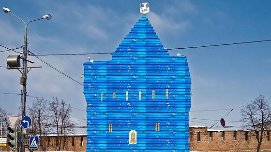 Синие заборы