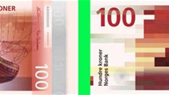 Новая серия банкнот Норвегии: Море