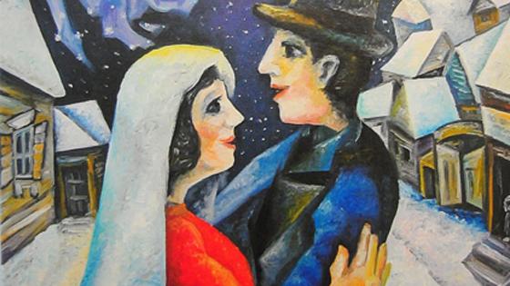 По следам Шагала в Израиле