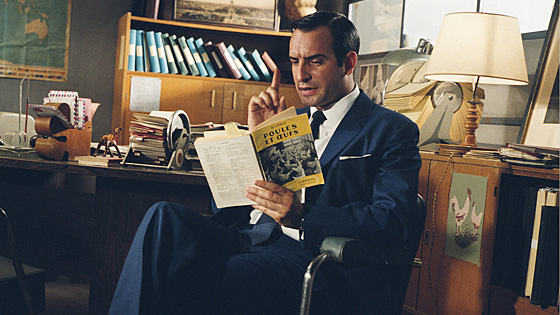 Агент 117 (OSS 117: Le Caire nid d'espions)
