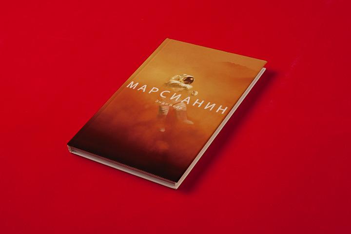 Книга всеобщих заблуждений  Ллойд Джон Митчинсон Джон