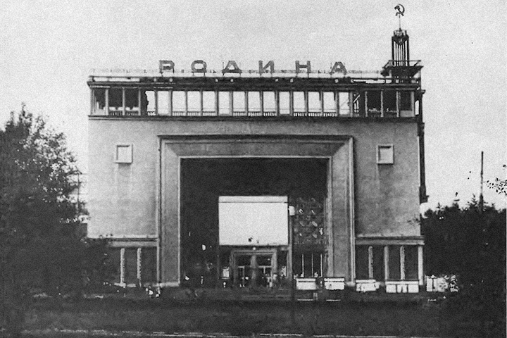 Семеновская пл., 5, архитектор — В.П.Калмыков, 1938 год