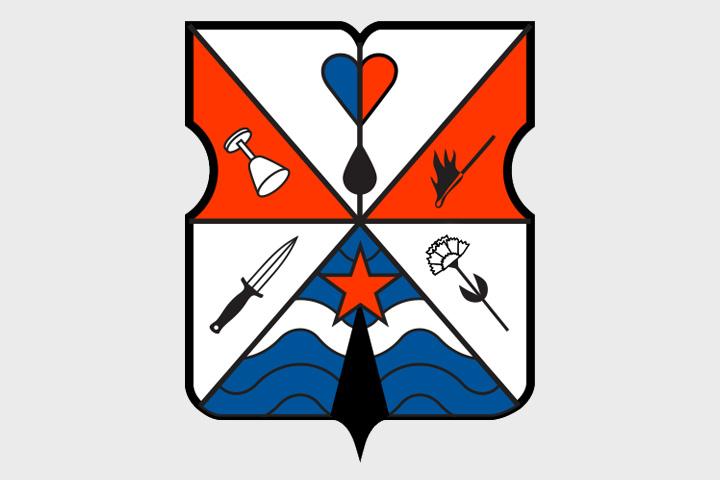 Новый герб, действующего нет