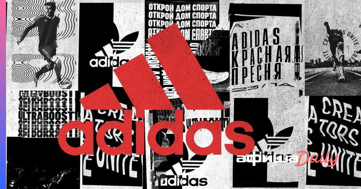 6ae25305 На открытии обновленного «adidas Красная Пресня» выступят московские  пианисты - Афиша Daily