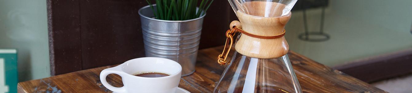 Где пить кофе