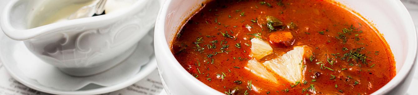 Где есть горячие супы