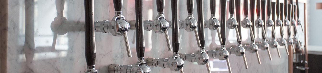 Где пить пиво