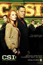 CSI: Место преступления...