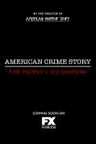 Американская история...