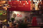 Foood Bazar - видео