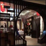 Ресторан Харбин - фотография 1
