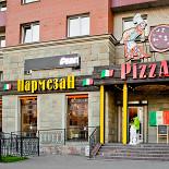 Ресторан Pizza parmesan - фотография 2