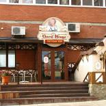 Ресторан Guest House - фотография 1